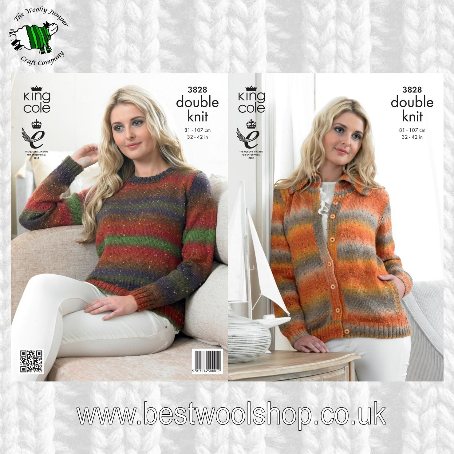 3828 - KING COLE COUNTRY TWEED DK COLLARED CARDIGAN & SWEATER ...