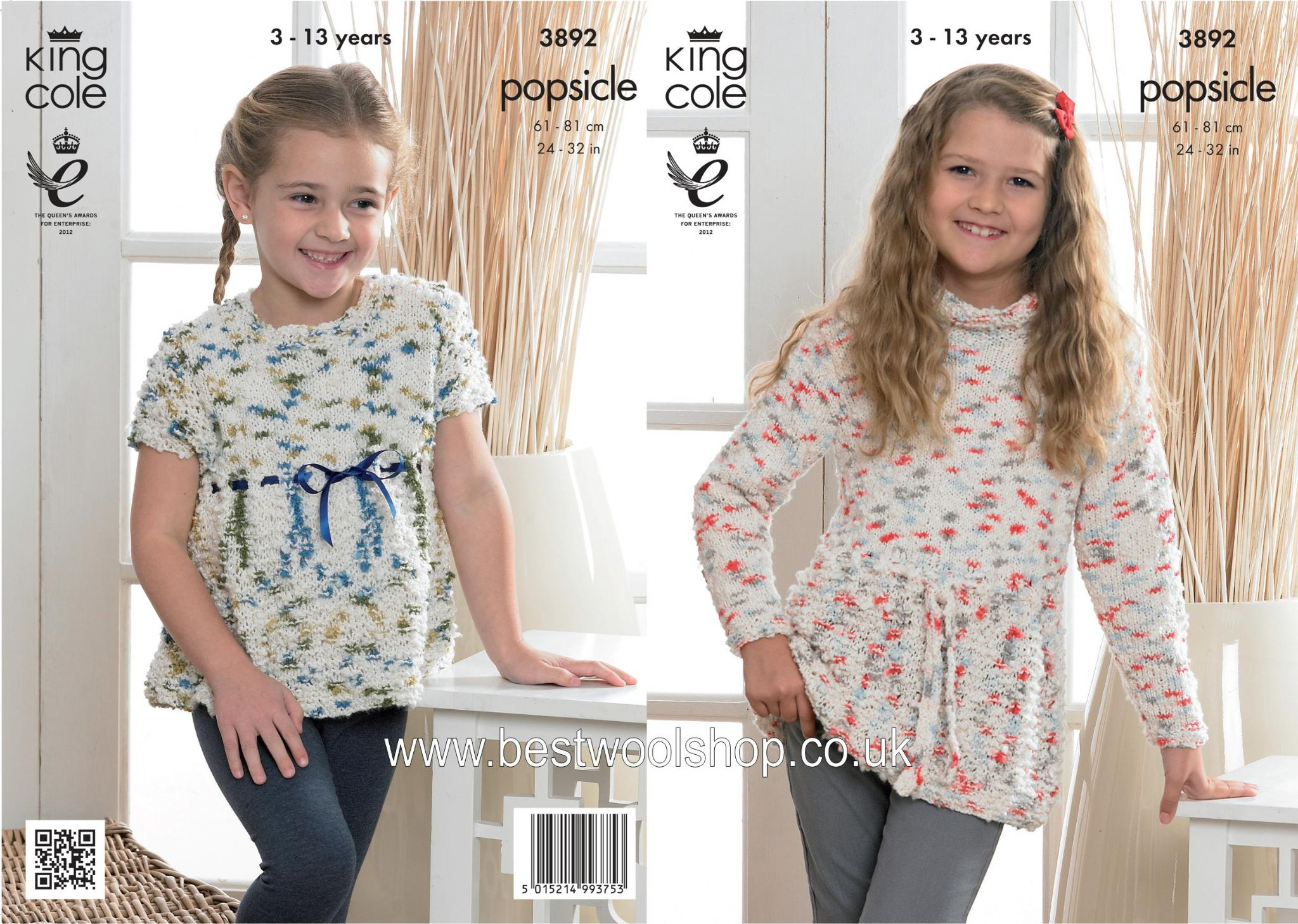 3892 king cole popsicle aran tunic sweater top knitting 3892 king cole popsicle aran tunic sweater top knitting pattern to fit 3 to 13 years bankloansurffo Choice Image