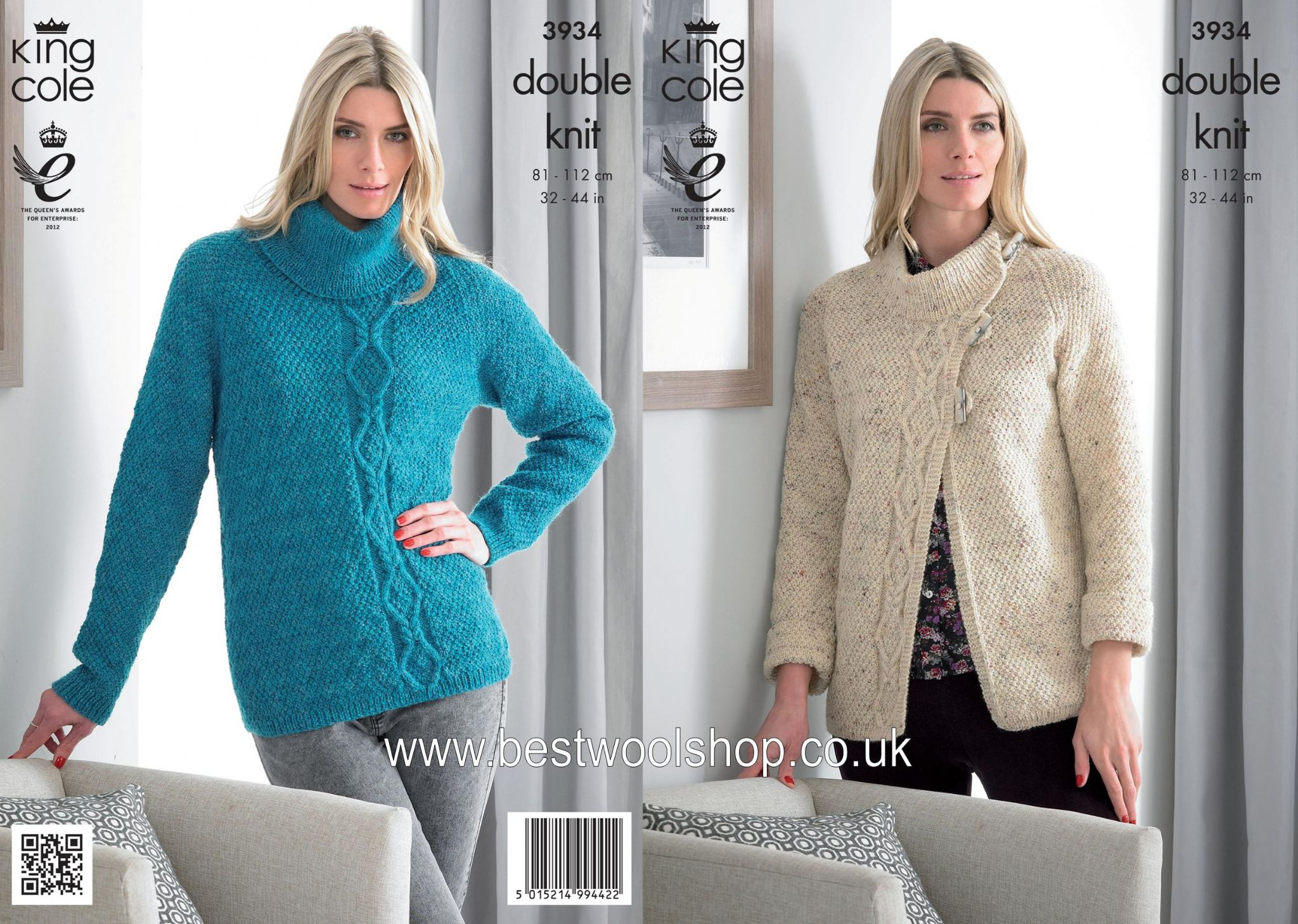 3934 - KING COLE MOODS DK CABLED SWEATER & CARDIGAN KNITTING PATTERN ...