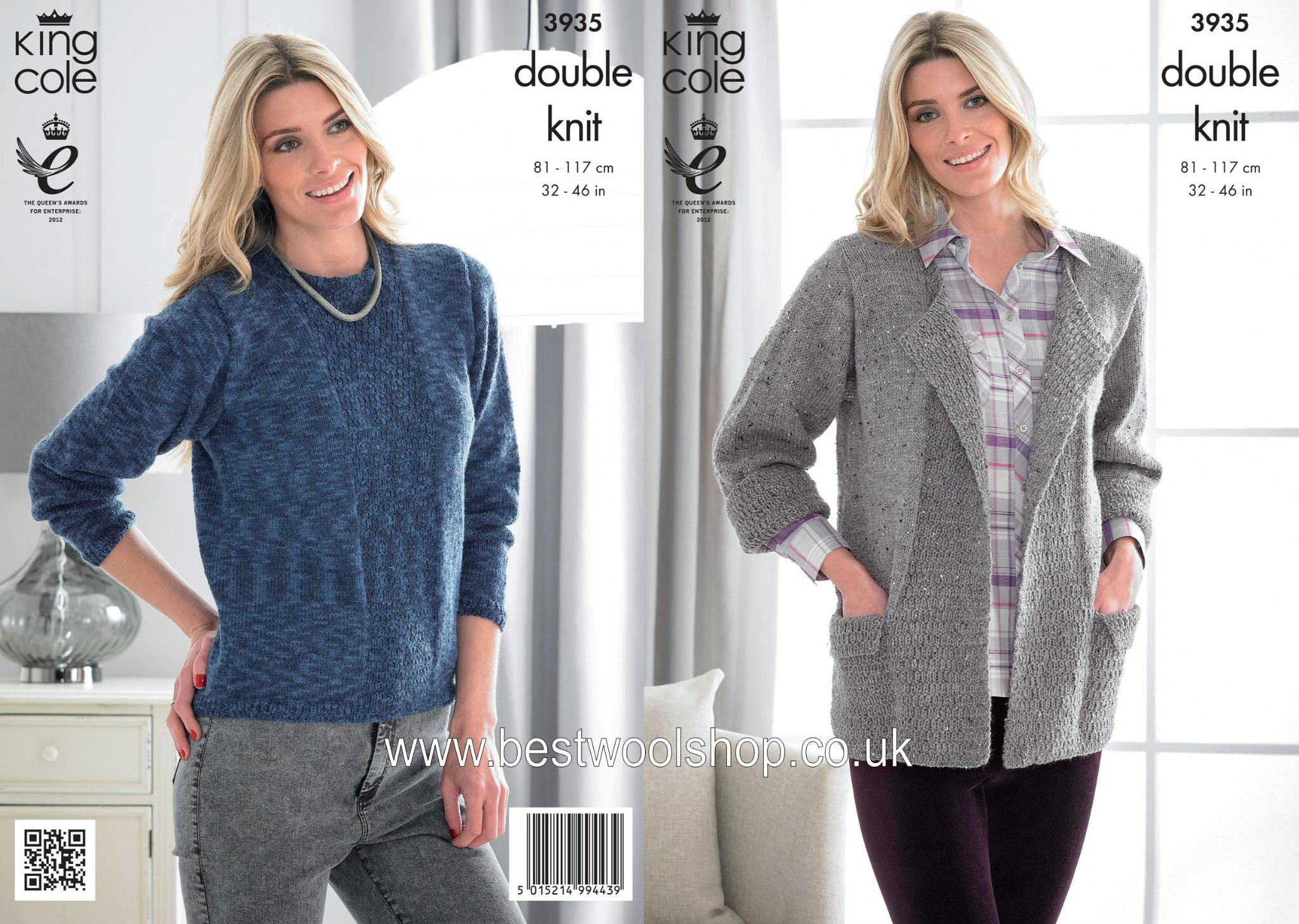 3935 - KING COLE MOODS DK CARDIGAN WITH POCKETS & SWEATER KNITTING ...