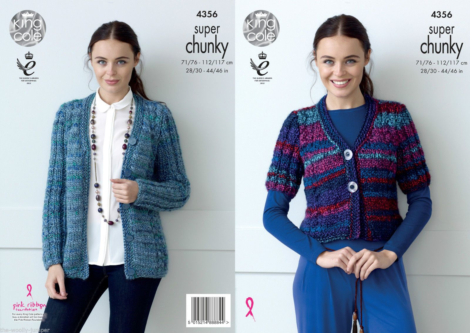 4356 - KING COLE GYPSY SUPER CHUNKY CARDIGAN KNITTING ...