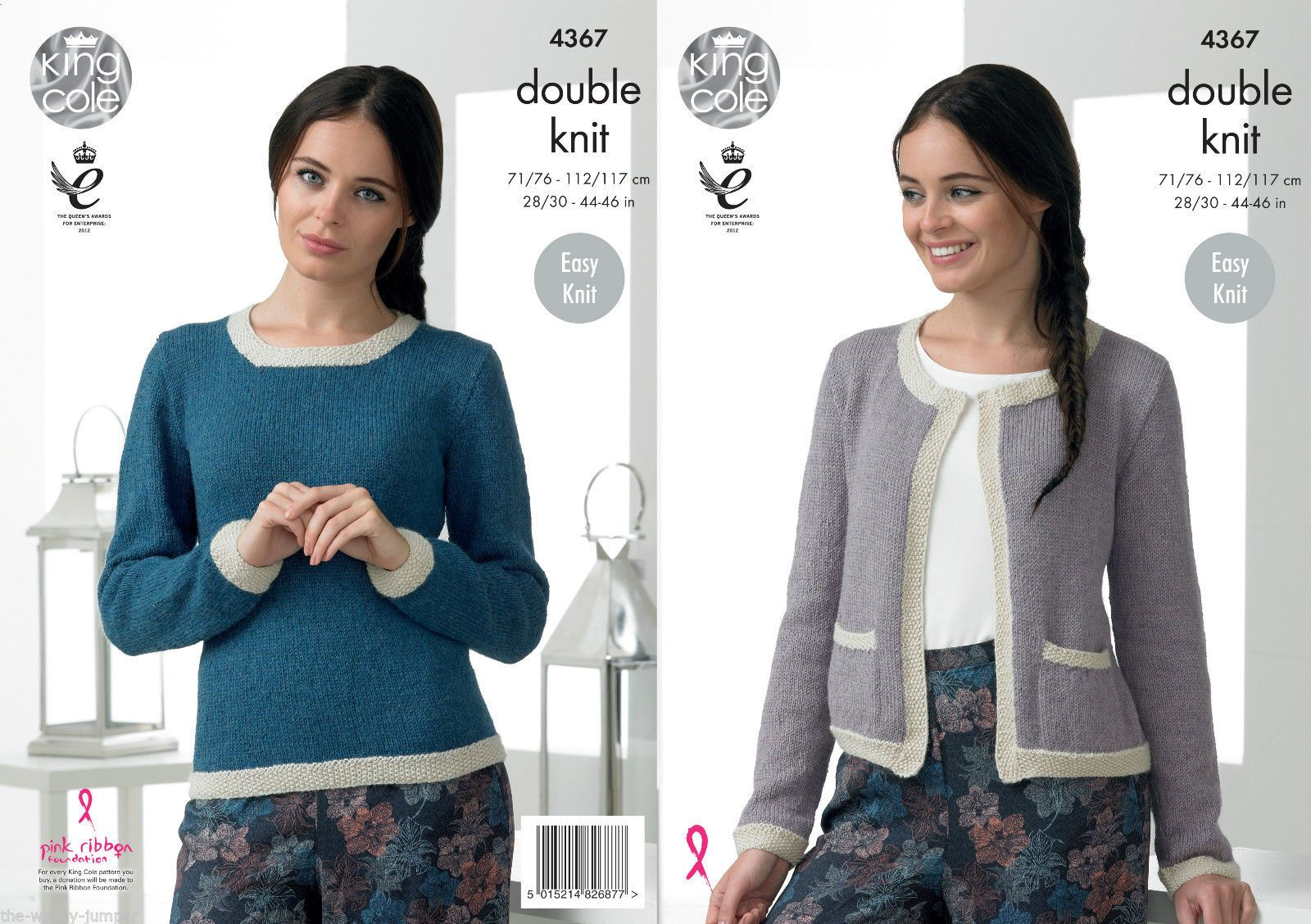 4367 - KING COLE BABY ALPACA DK SWEATER & JACKET KNITTING PATTERN ...
