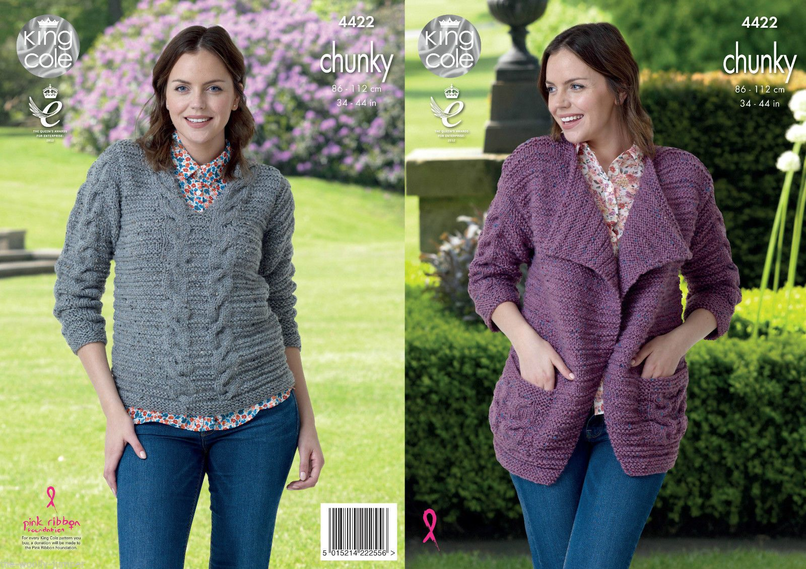 4422 - KING COLE CHUNKY TWEED JACKET & SWEATER KNITTING PATTERN - TO ...