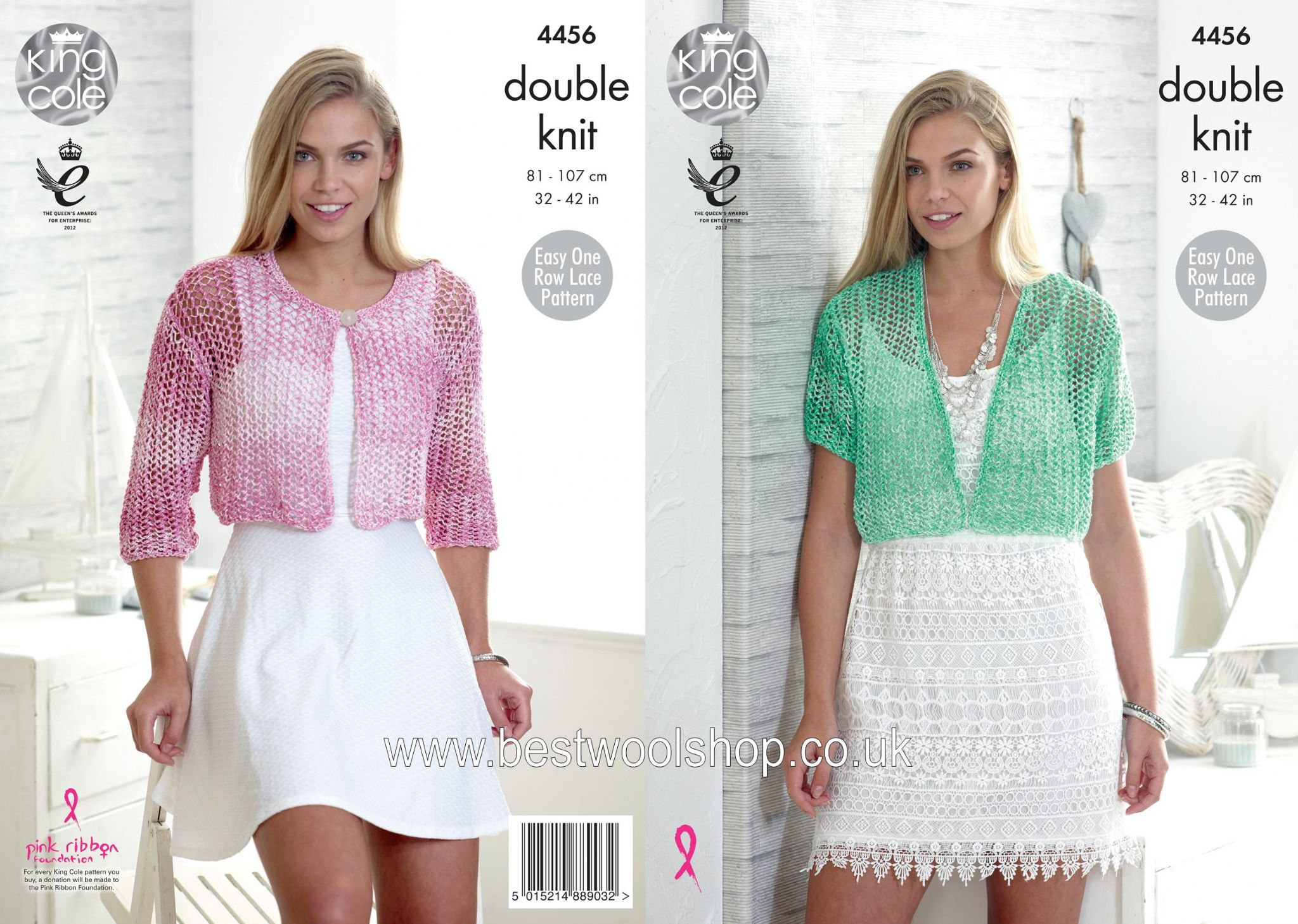 4456 - KING COLE VOGUE DK ONE ROW LACE PATTERN ROUND & V NECK CARDIGAN KN...