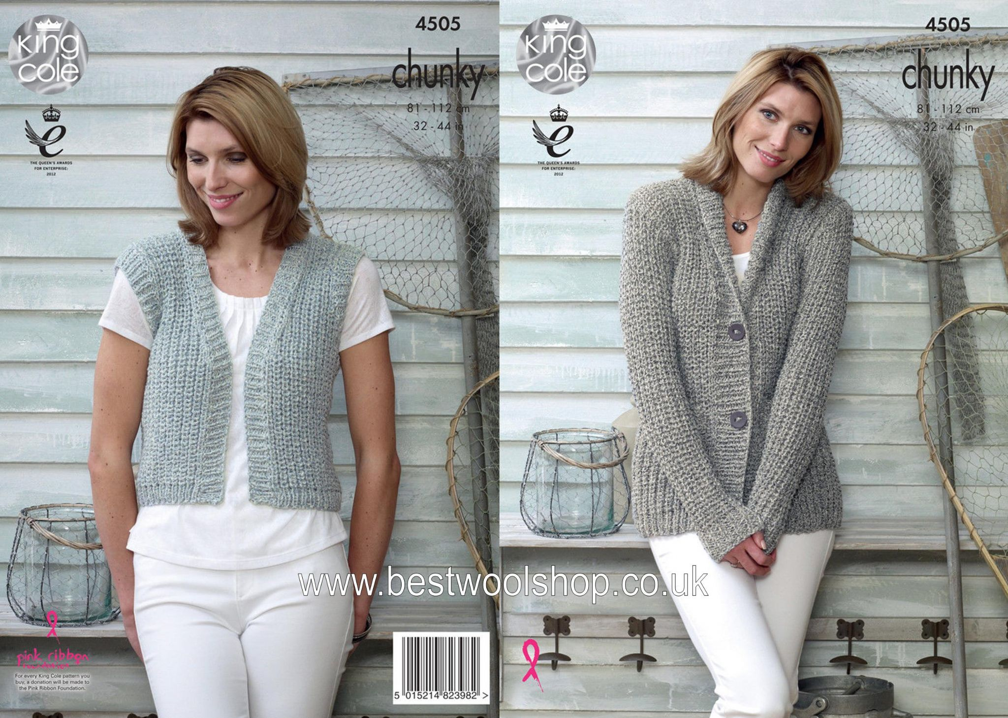 4505 king cole authentic chunky shawl collar cardigan jacket 4505 king cole authentic chunky shawl collar cardigan jacket waistcoat gilet knitting pattern bankloansurffo Gallery