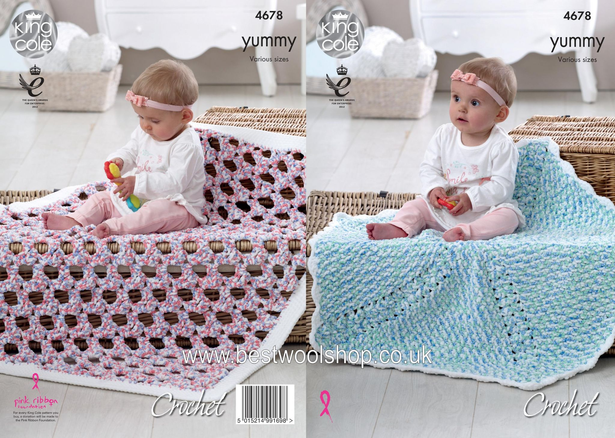 4678 king cole yummy chunky chenille round blanket square 4678 king cole yummy chunky chenille round blanket square blanket crochet pattern bankloansurffo Images