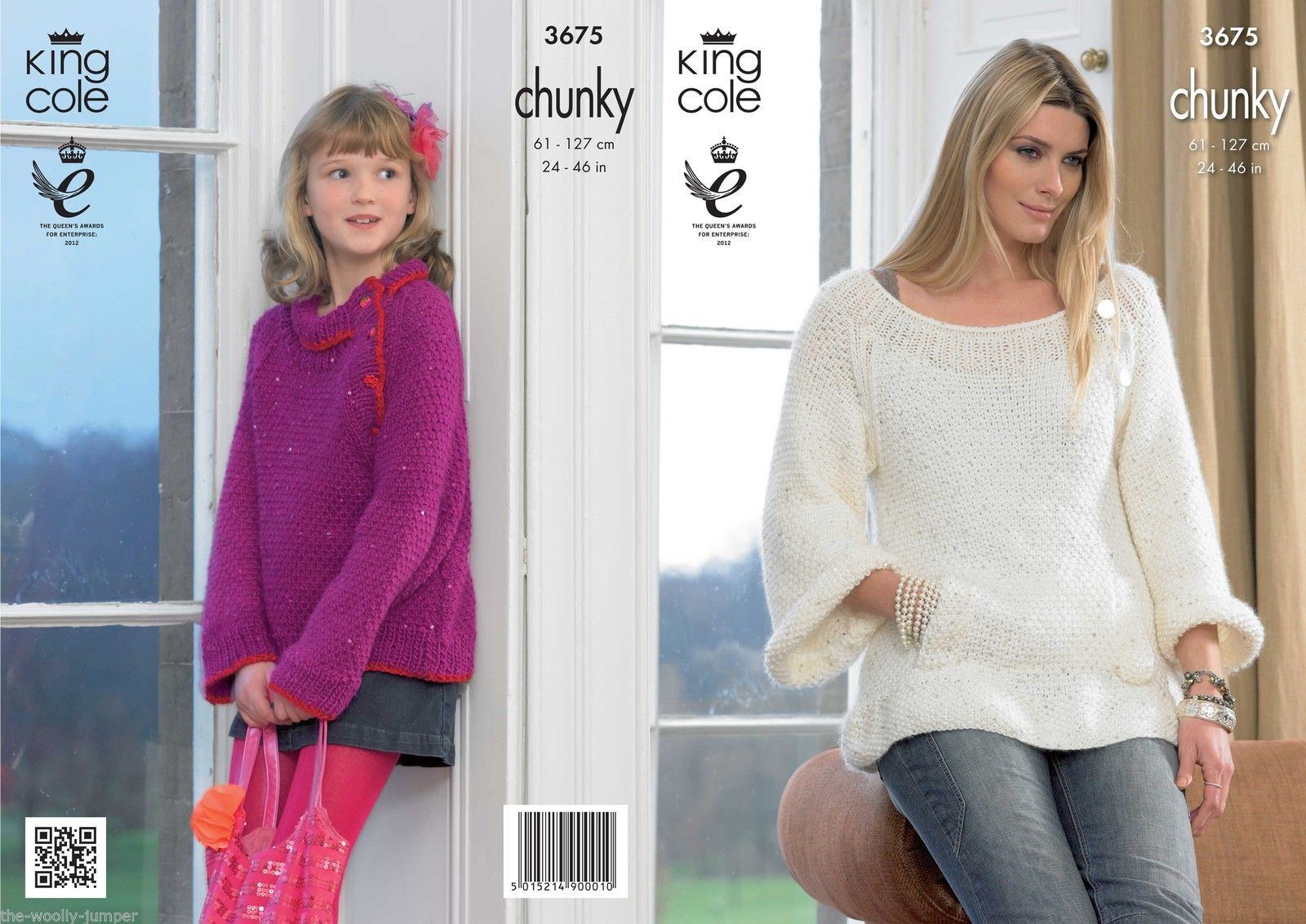 9db18493d 3675 - KING COLE GALAXY CHUNKY TUNIC   SWEATER KNITTING PATTERN - TO FIT 24  TO 46