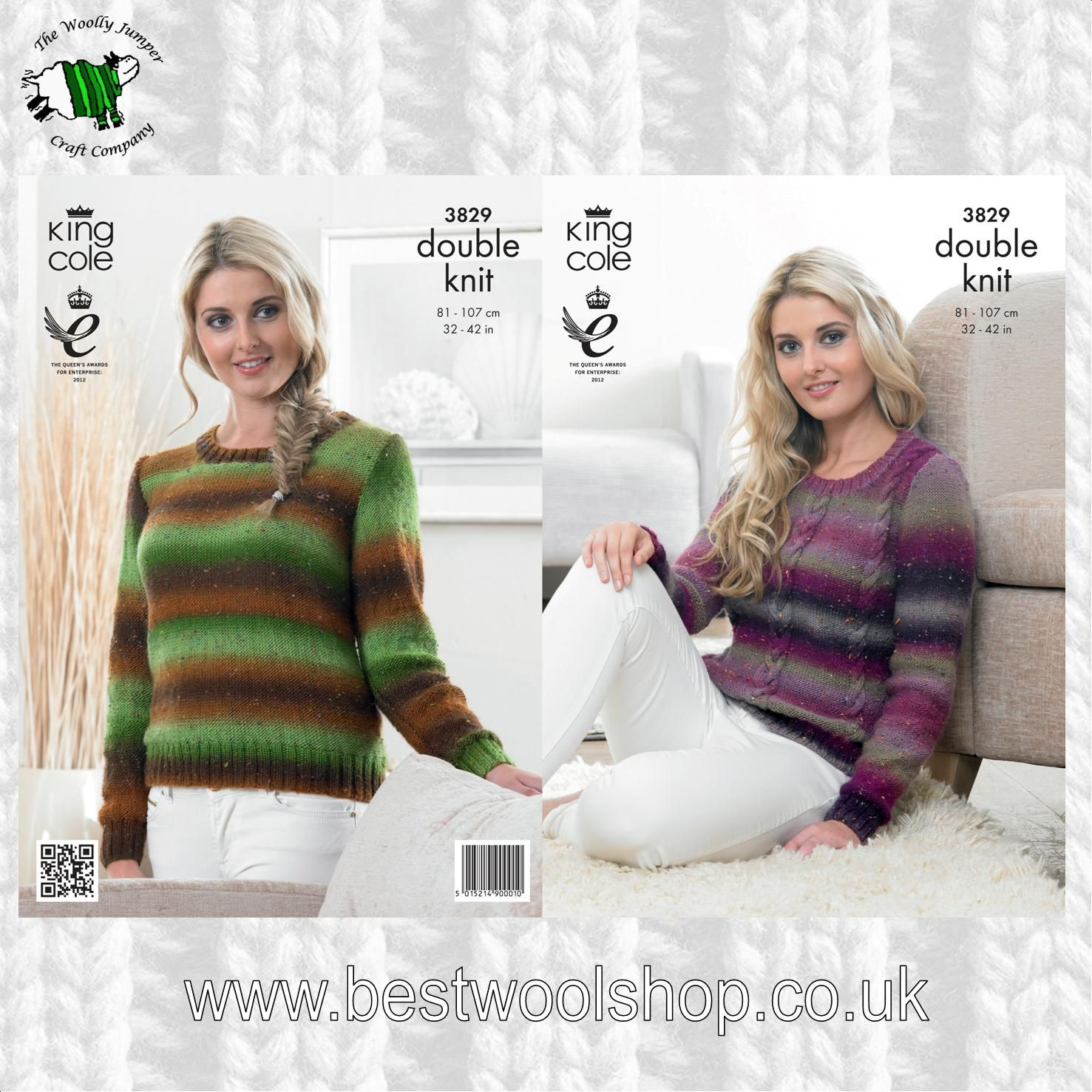 6d4b9cb99 3829 - KING COLE COUNTRY TWEED DK PLAIN   CABLED SWEATER WITH SET IN  SLEEVES KNITTING PATTERN - TO FIT CHEST 32 TO 42