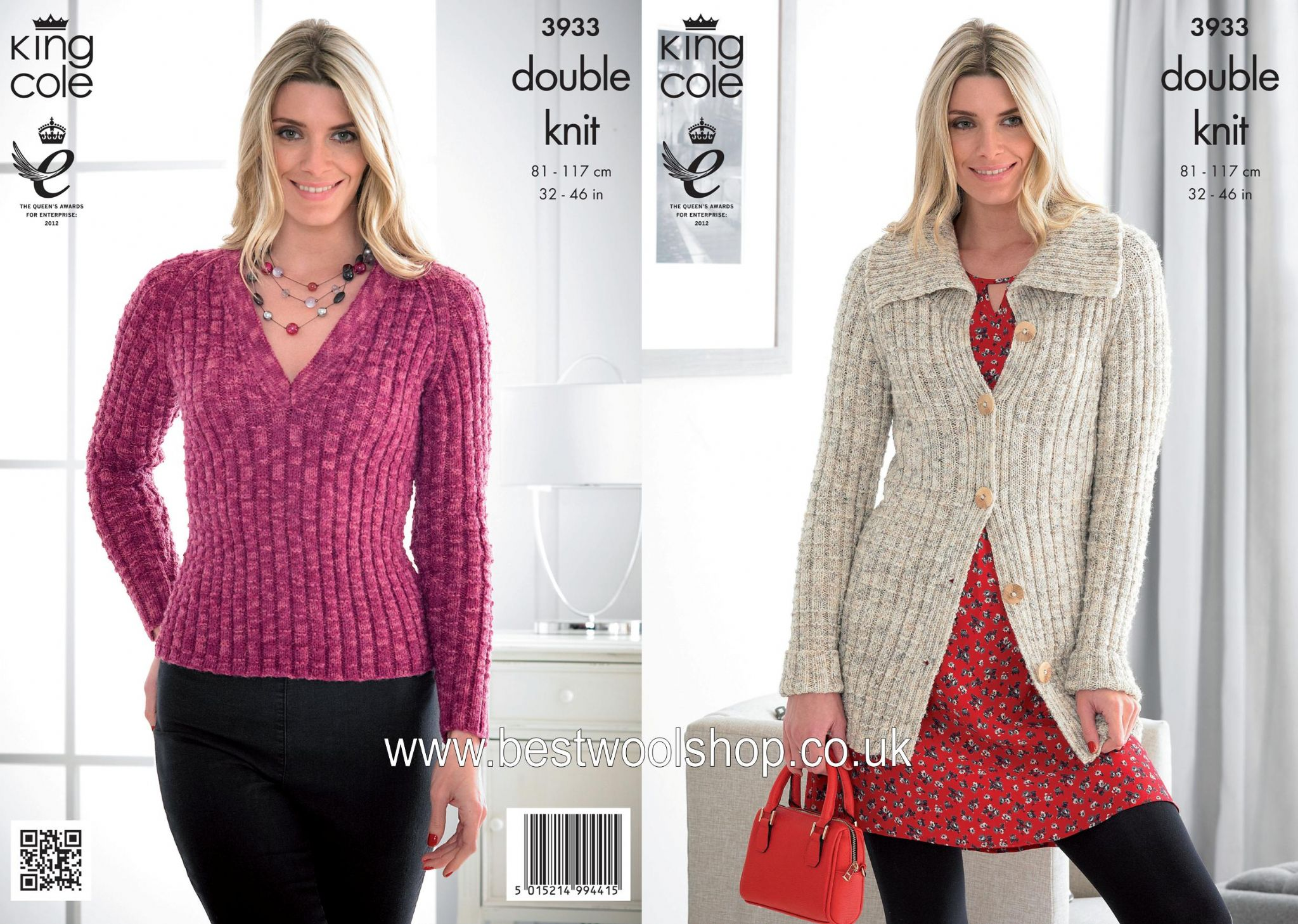 3933 - KING COLE MOODS DK COLLARED CARDIGAN & V-NECK RIBBED SWEATER ...
