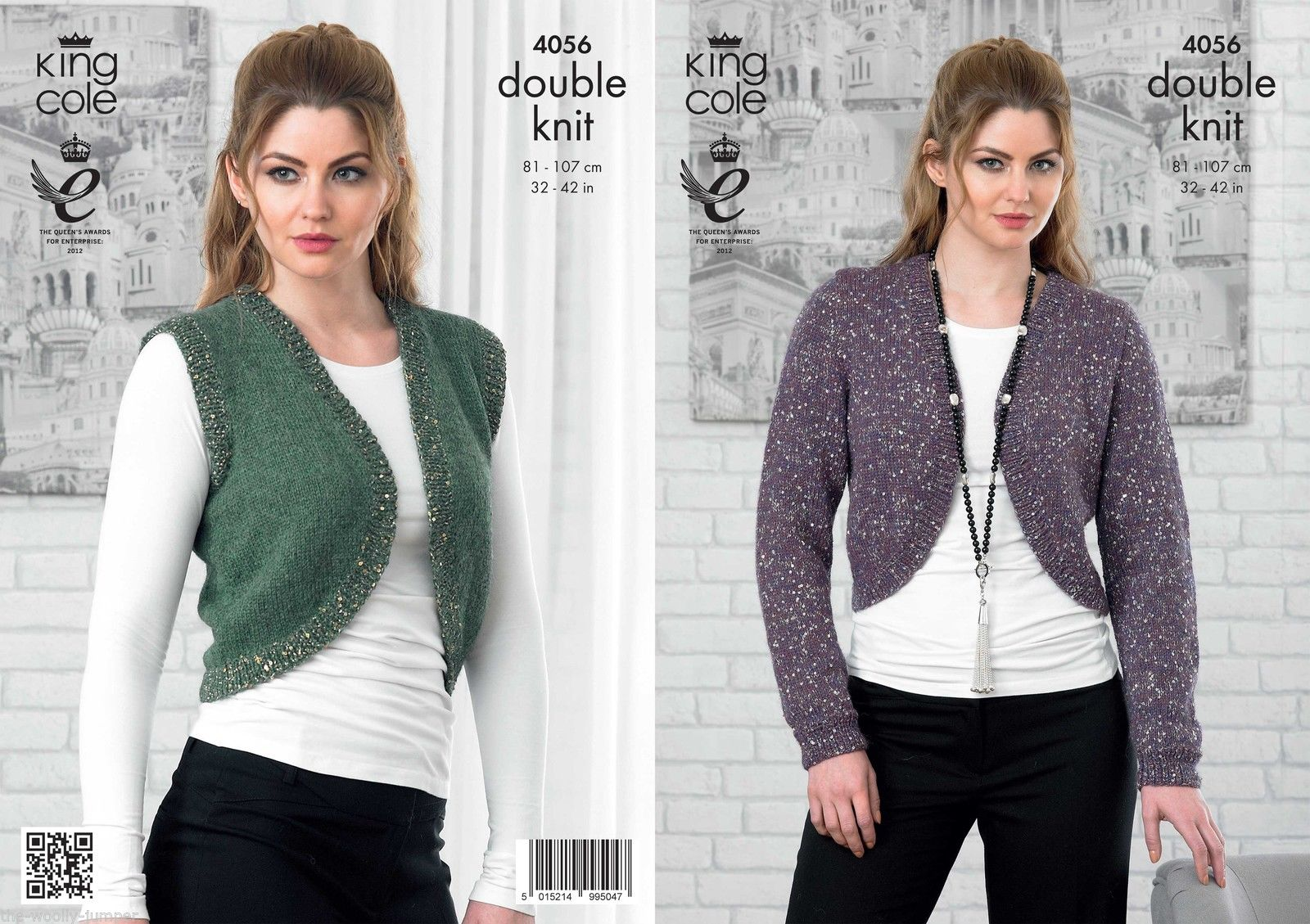 4056 - KING COLE COSMOS & ALPACA DK BOLERO CARDIGAN KNITTING PATTERN ...