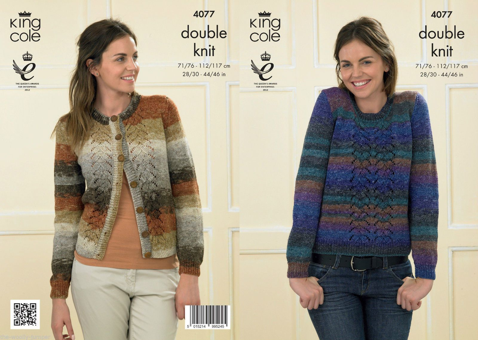 e05cc2eb594a 4077 - KING COLE SHINE DK CARDIGAN   SWEATER KNITTING PATTERN - TO FIT  CHEST SIZE 28 TO 46