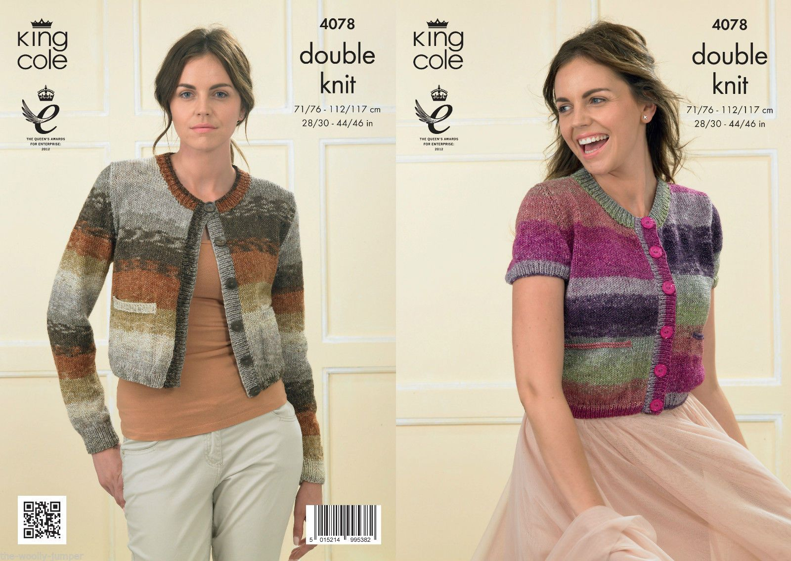 02cc74405ab4 4078 - KING COLE SHINE DK CARDIGAN KNITTING PATTERN - TO FIT CHEST SIZE 28  TO 46