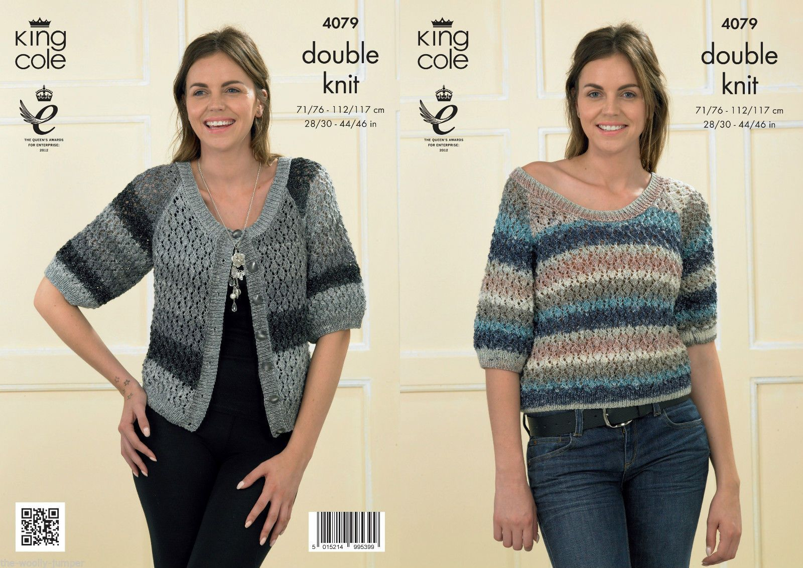 f26aa0a588c2 4079 - KING COLE SHINE DK CARDIGAN   TOP KNITTING PATTERN - TO FIT CHEST  SIZE 28 TO 46