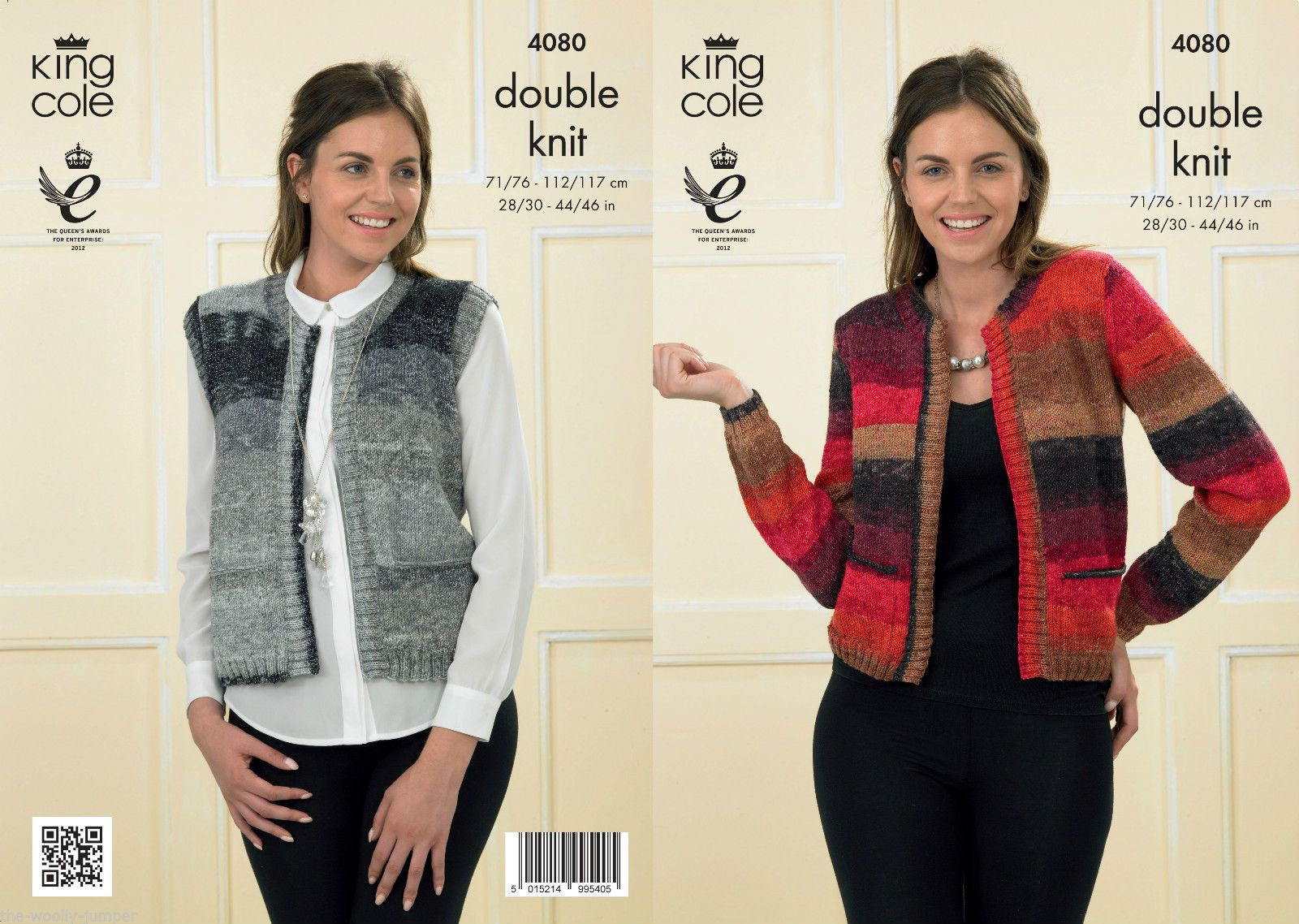 49e876d759aa 4080 - KING COLE SHINE DK CARDIGAN   WAISTCOAT KNITTING PATTERN - TO FIT  CHEST SIZE 28 TO 46