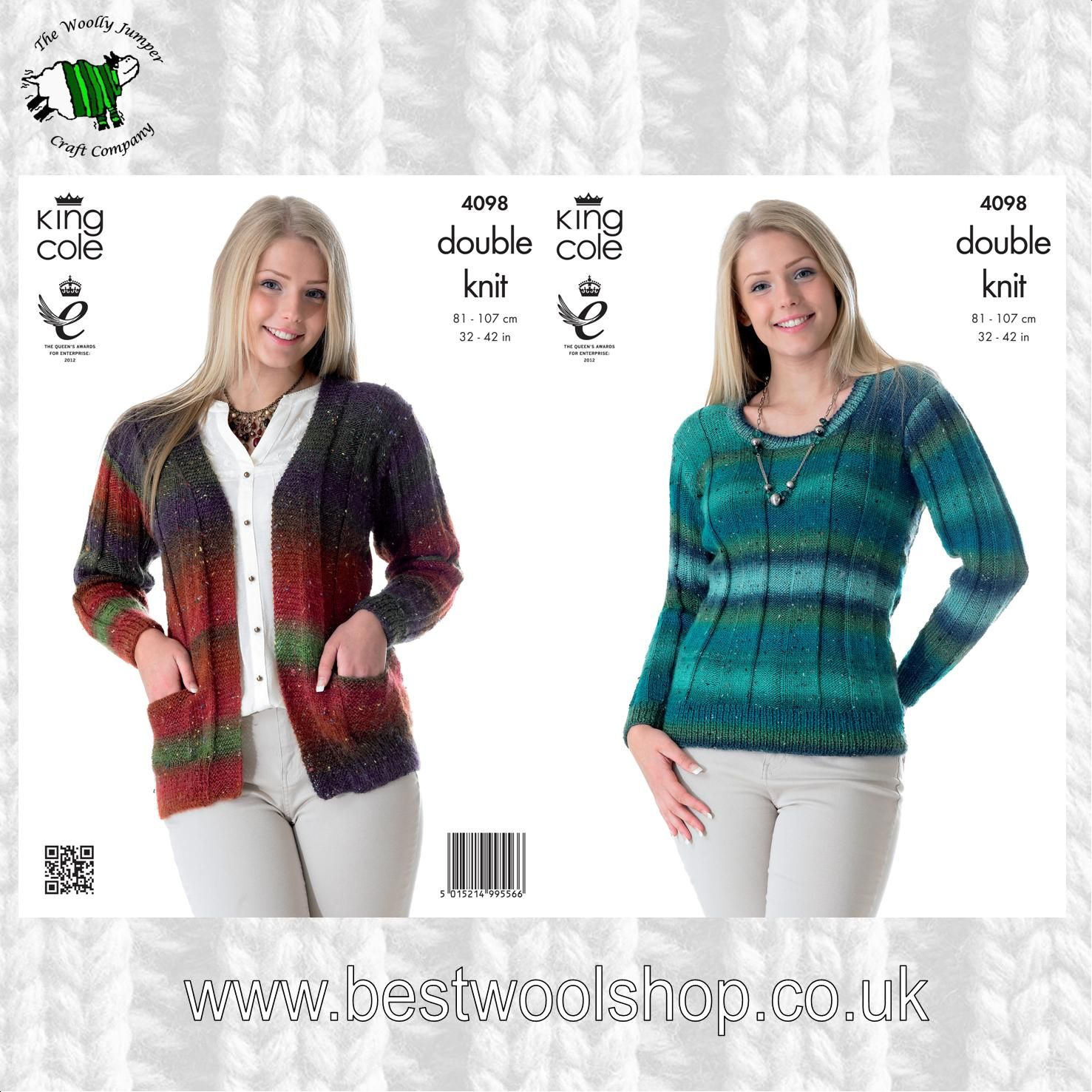 4098 - KING COLE COUNTRY TWEED DK SWEATER & CARDIGAN WITH POCKETS ...
