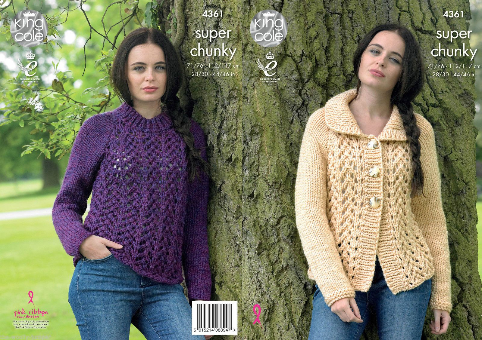 2523844bc76aaf 4361 - KING COLE BIG VALUE SUPER CHUNKY SWEATER   CARDIGAN KNITTING PATTERN  - TO FIT CHEST 28 TO 46