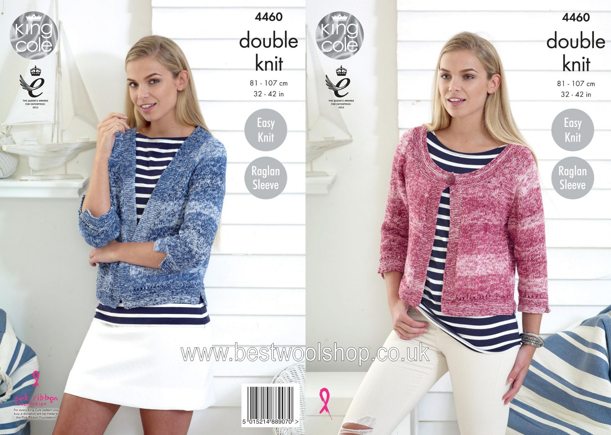 4460 - KING COLE VOGUE DK ROUND & V NECK RAGLAN SLEEVE CARDIGAN ...