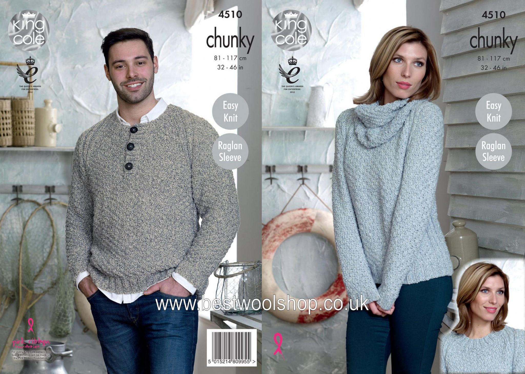 7c82a4ba6 4510-king-cole-authentic-chunky-mens-sweater-ladies-sweater-cowl-knitting- pattern-97915-p.jpg