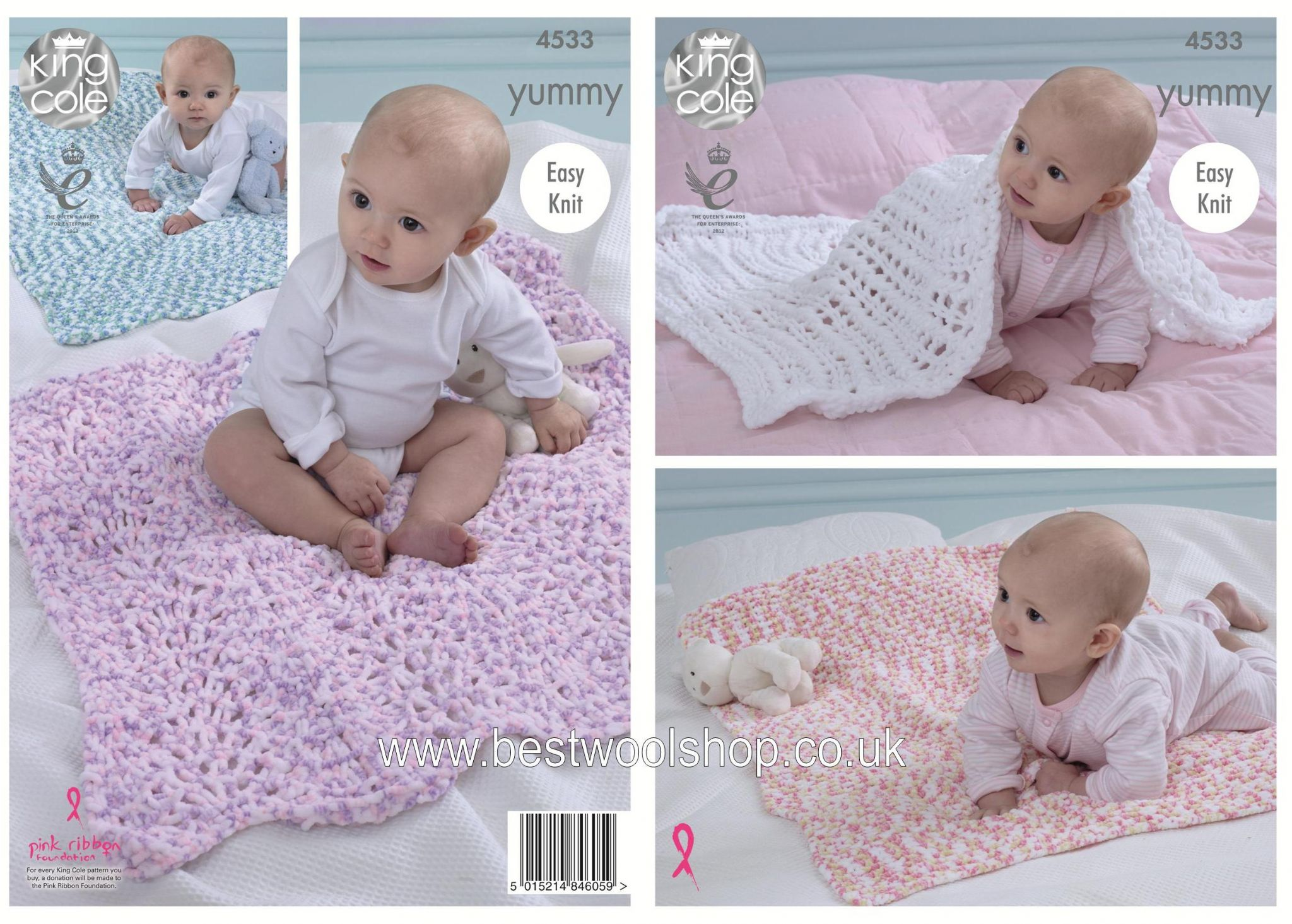 4533 King Cole Yummy Chunky Easy Knit Baby Blanket Knitting Pattern