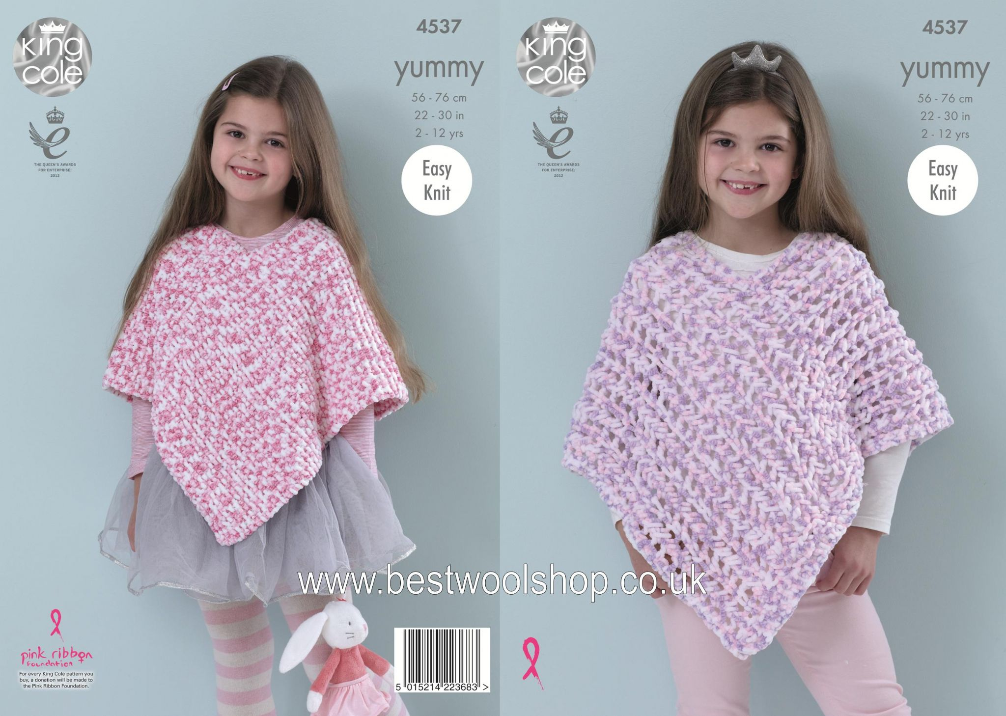 4537 - KING COLE YUMMY CHUNKY EASY KNIT PONCHO KNITTING PATTERN - 2 OPTIONS  - TO FIT 2 TO 12 YEARS