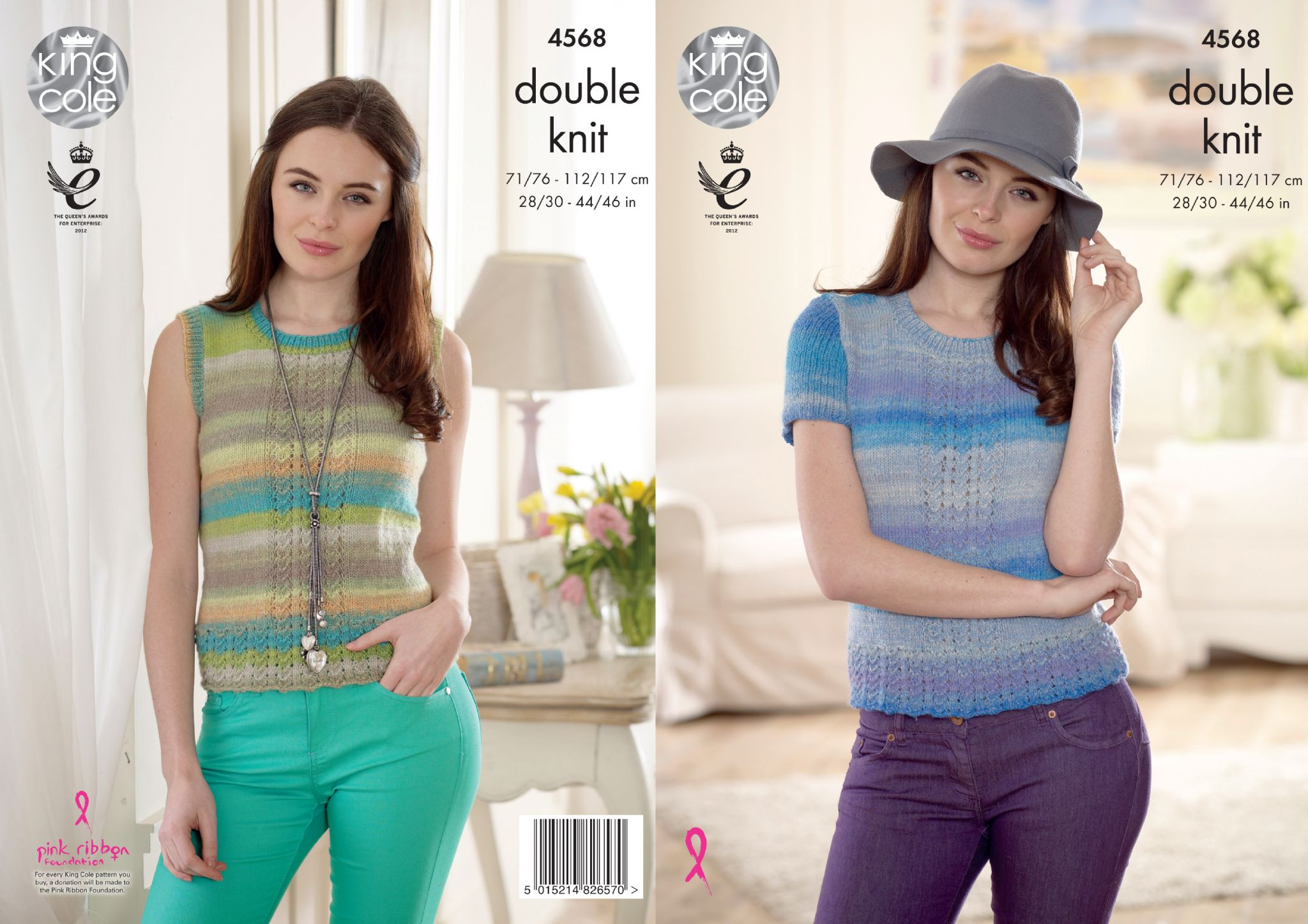 4568 - KING COLE SPRITE DK SLEEVELESS TOP & SHORT SLEEVED SWEATER ...