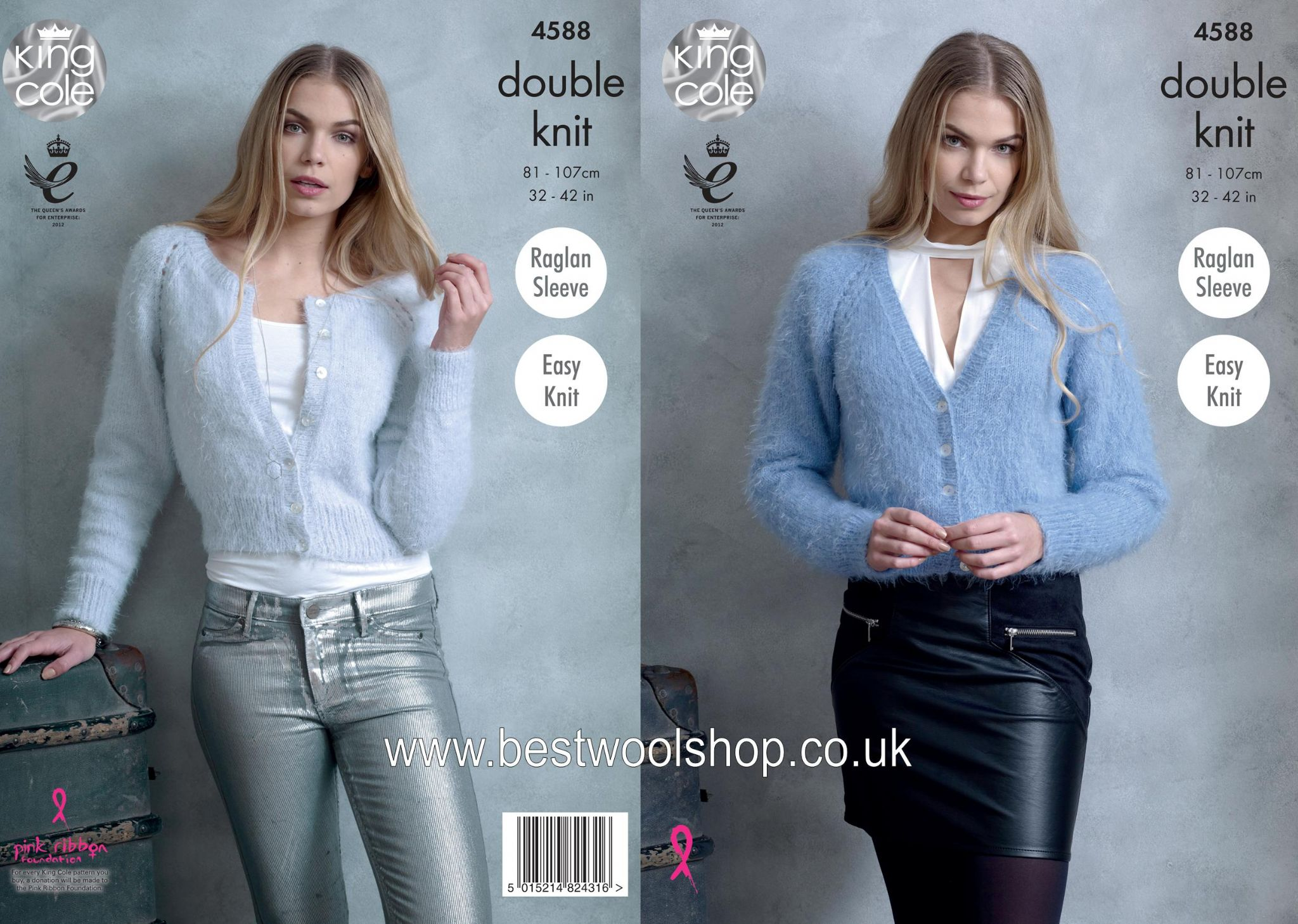 3bbc523394f2 4588 - KING COLE EMBRACE DK EASY KNIT ROUND   V-NECK RAGLAN SLEEVE CARDIGAN  KNITTING PATTERN - TO FIT CHEST 32 TO 42