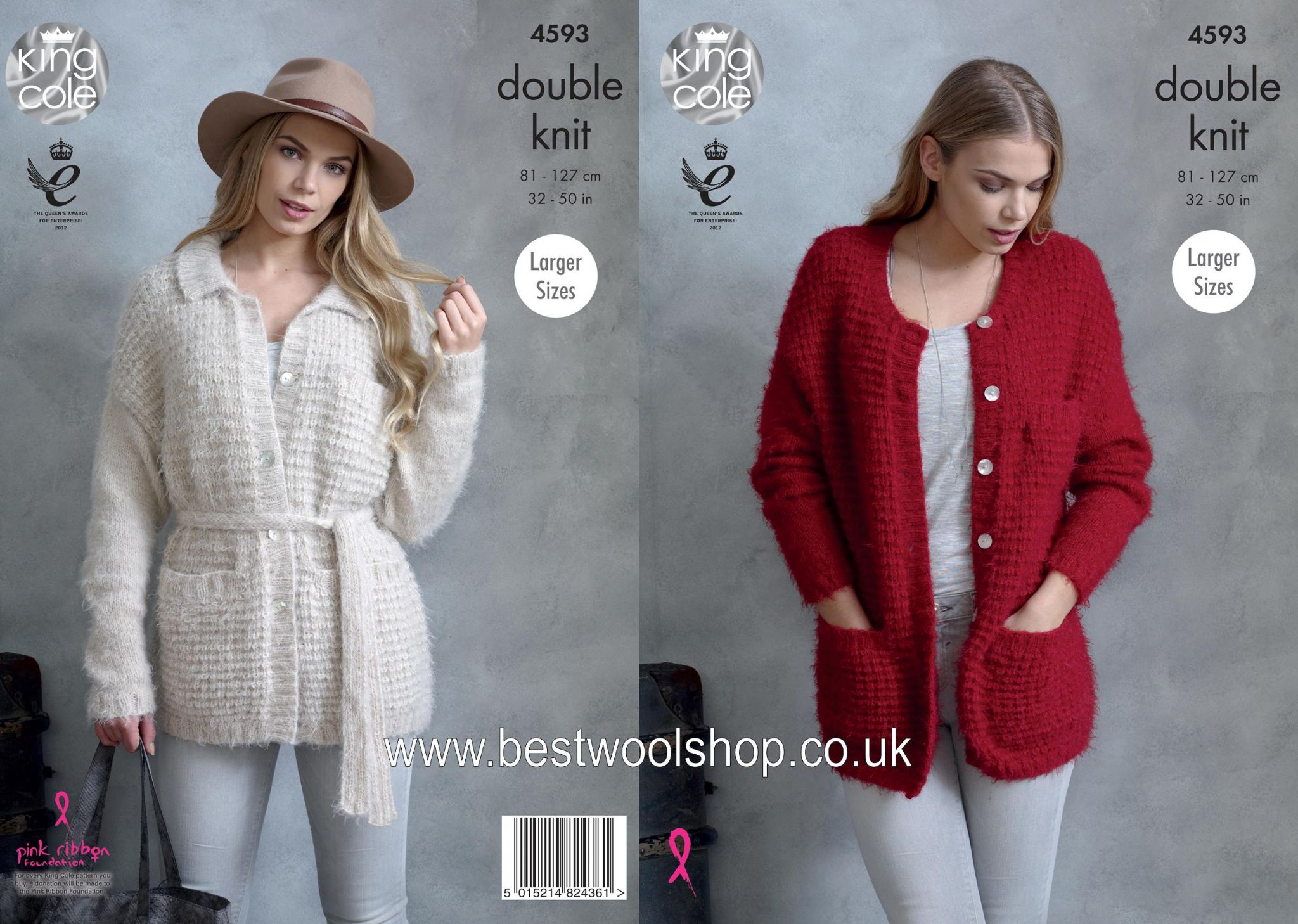 4593 - KING COLE EMBRACE DK COLLAR & ROUND NECK CARDIGAN JACKET WITH ...