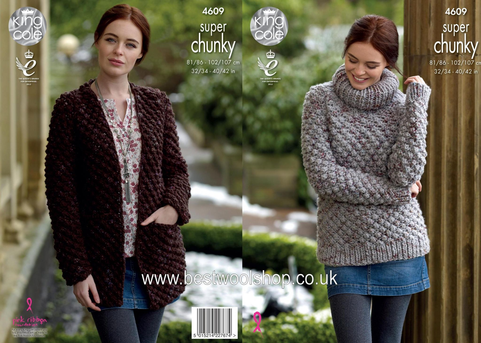 850bb0940 4609 - KING COLE BIG VALUE SUPER CHUNKY TWIST SWEATER   LONG CARDIGAN  JACKET KNITTING PATTERN - TO FIT CHEST 32 TO 42