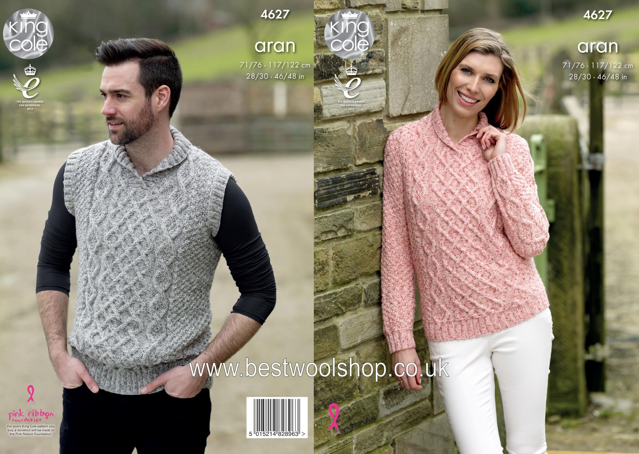 4627 - KING COLE FASHION ARAN COMBO CROSS NECK LONG SLEEVED ...