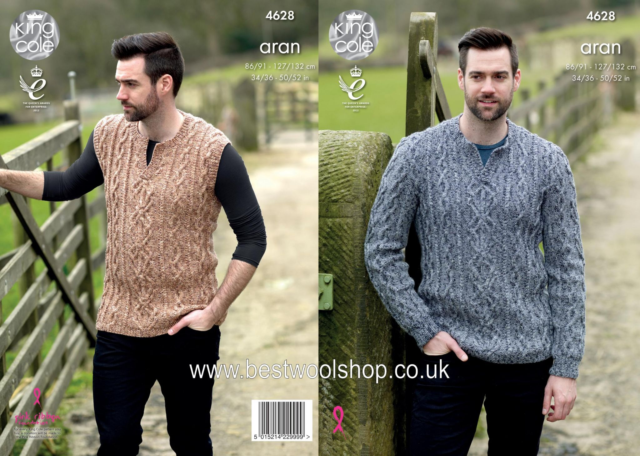 4628 - KING COLE FASHION ARAN COMBO MENS CABLED OPEN FRONT SWEATER ...