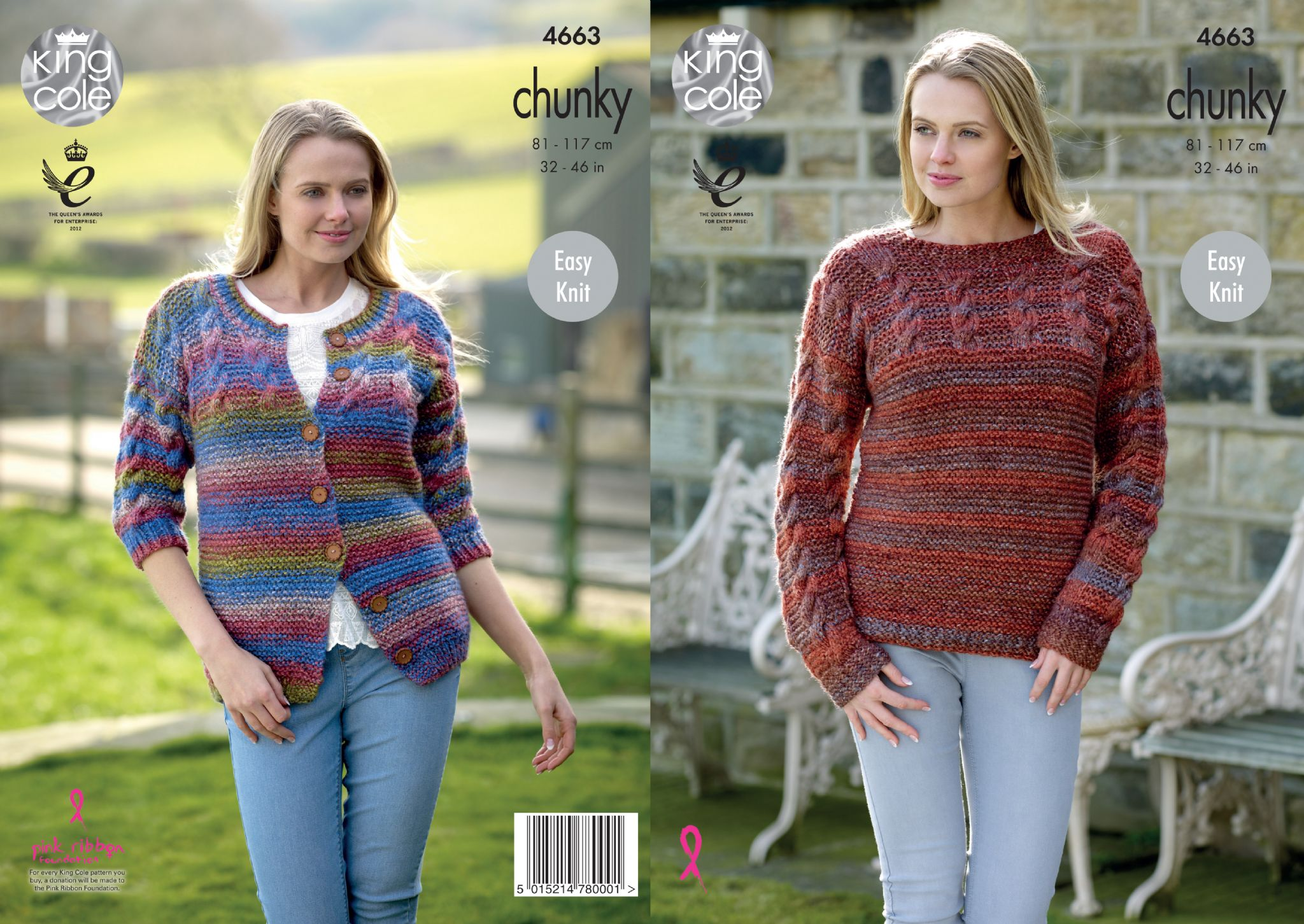 80227ecad 4663 - KING COLE CORONA CHUNKY EASY KNIT SWEATER   CARDIGAN KNITTING PATTERN  - CHEST 32 TO 46