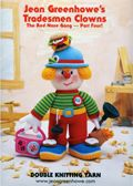 TRADESMEN CLOWNS - JEAN GREENHOWE'S KNITTING PATTERN BOOKLET